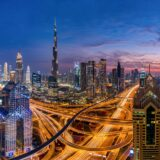 Skyline Dubai V.A.E